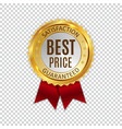 best price golden shiny label sign vector image vector image