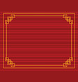 chinese border design vector image