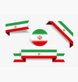 iranian flag stickers and labels vector image