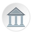 museum building icon circle vector image vector image