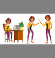 office worker woman modern employee vector image vector image