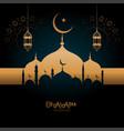 beautifulgolden mosque and lamps eid-al-adha vector image