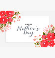 mothers day greeting with flower decoration vector image