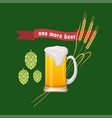 mug with beer emblem vector image vector image