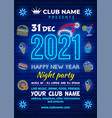 new year 2021 party poster background with neon vector image vector image