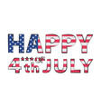 happy 4th july in double vector image vector image