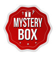 mystery box label or sticker vector image