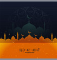 arabic festival eid al adha bakreed background vector image vector image