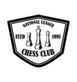 chess club emblem template design element vector image