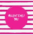 grunge happy valentines day vector image