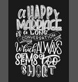 hand lettering inspiring vector image vector image