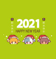 little oxes in santa hats standing together happy vector image vector image