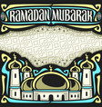 poster for muslim wish ramadan mubarak vector image