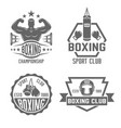 boxing and fighting club monochrome labels vector image