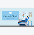 dental clinic room interior flat poster vector image vector image