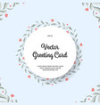 greeting card with floral ornament with twigs vector image