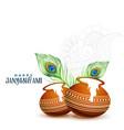 happy janmashtami background with matki and makhan vector image vector image