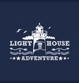 light house adventure design vector image