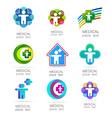 medical logo set vector image vector image