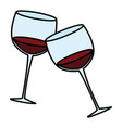 wine cups toast icon vector image
