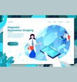 brain health hologram online help assist vector image