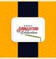 happy janmashtami festival celebration background vector image vector image
