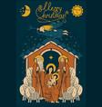 adoration magi christmas nativity scene vector image