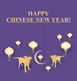 chinese new year 2018 yellow earth dog lanterns vector image vector image