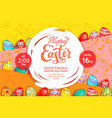 easter decorative consept vector image