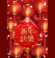 festive poster for happy chinese new year vector image vector image