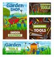 gardening tools garden agriculture shop vector image vector image