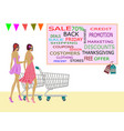 two women in a skirt and a trolley go to shopping vector image