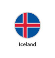 iceland flag round flat icon european country vector image vector image