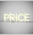 neon electric word type vector image vector image
