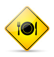 Restaurant road sign vector image vector image