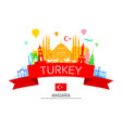 turkey travel landmarks vector image vector image
