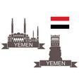Yemen vector image vector image
