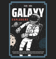 astronaut in outer space universe exploration vector image vector image