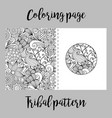 coloring page with tribal pattern vector image vector image