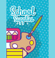 back to school supply vector image vector image