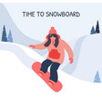 cartoon of snowboard girl vector image vector image