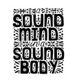 hand-drawn monochrome poster vector image vector image