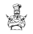 vintage smiling chef holding knives vector image
