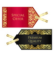 Luxury red and black price tag with golden vintage vector image vector image