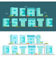 real estate - the word alphabet vector image vector image