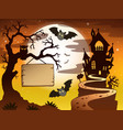 theme with halloween silhouette 3 vector image vector image