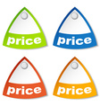 price tag vector image vector image