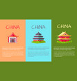china collection of buildings on three pictures vector image