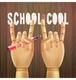 School is cool vector image vector image