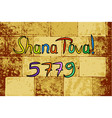 western wall wailing inscription 5779 shana tova vector image